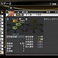 職棒野球魂2014_30.png