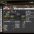 職棒野球魂2014_31.png