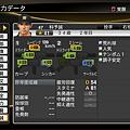 職棒野球魂2014_32.png