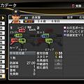 職棒野球魂2014_33.png
