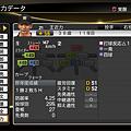 職棒野球魂2014_34.png