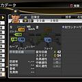 職棒野球魂2014_35.png