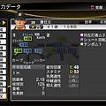職棒野球魂2014_37.png