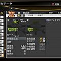 職棒野球魂2014_38.png