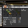 職棒野球魂2014_39.png