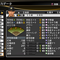 職棒野球魂2014_42.png
