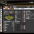 職棒野球魂2014_43.png