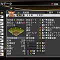 職棒野球魂2014_47.png