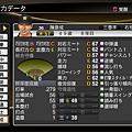 職棒野球魂2014_48.png