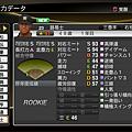 職棒野球魂2014_49.png
