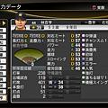 職棒野球魂2014_51.png