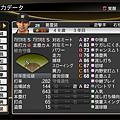 職棒野球魂2014_53.png
