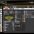 職棒野球魂2014_54.png
