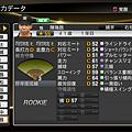 職棒野球魂2014_55.png