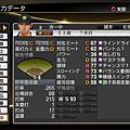 職棒野球魂2014_56.png