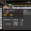 職棒野球魂2014_57.png