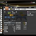 職棒野球魂2014_58.png