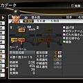 職棒野球魂2014_61.png