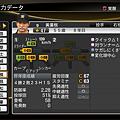 職棒野球魂2014_62.png