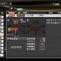 職棒野球魂2014_63.png