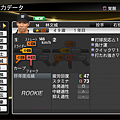 職棒野球魂2014_64.png