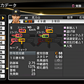 職棒野球魂2014_65.png