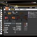 職棒野球魂2014_66.png