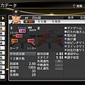 職棒野球魂2014_67.png