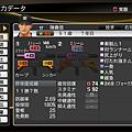 職棒野球魂2014_68.png