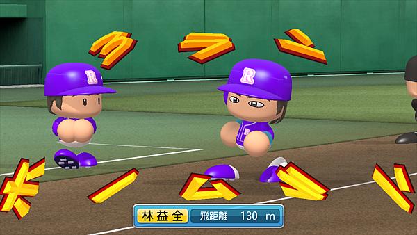 実況パワフルプロ野球2014_3.png