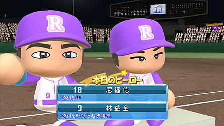 実況パワフルプロ野球2014_15