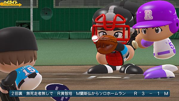 実況パワフルプロ野球2014_16
