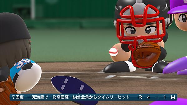実況パワフルプロ野球2014_18