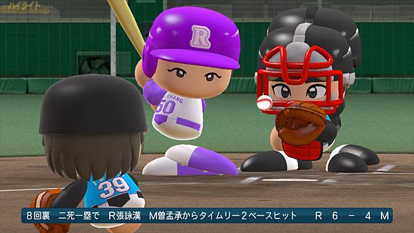 実況パワフルプロ野球2014_20