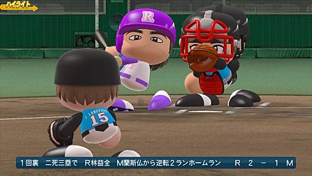 実況パワフルプロ野球2014_22