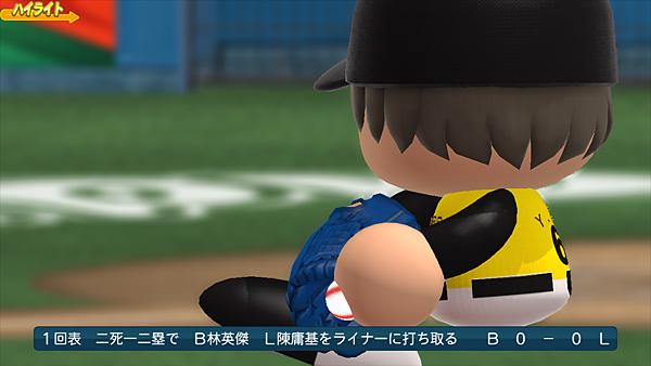 実況パワフルプロ野球2014_16.png