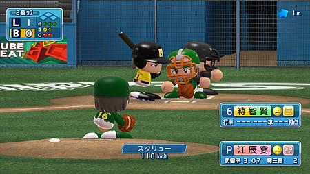 実況パワフルプロ野球2014_27.png