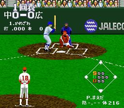 Super Professional Baseball II-2015(J)-20151010-110933.png