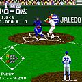 Super Professional Baseball II-2015(J)-20151010-111518.png