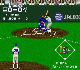 Super Professional Baseball II-2015(J)-20151011-092350