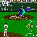 Super Professional Baseball II-2015(J)-20151011-092536