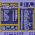 Super Professional Baseball II-2015(J)-20151011-092526