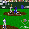 Super Professional Baseball II-2015(J)-20151011-092735