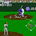 Super Professional Baseball II-2015(J)-20151011-092833