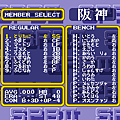 Super Professional Baseball II-2015(J)-20151011-095409