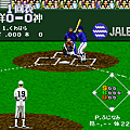 Super Professional Baseball II-2015(J)-20151011-094832