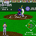 Super Professional Baseball II-2015(J)-20151031-094154