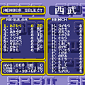 Super Professional Baseball II-2015(J)-20151031-094006