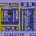 Super Professional Baseball II-2015(J)-20151031-094421