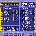 Super Professional Baseball II-2015(J)-20151101-114131